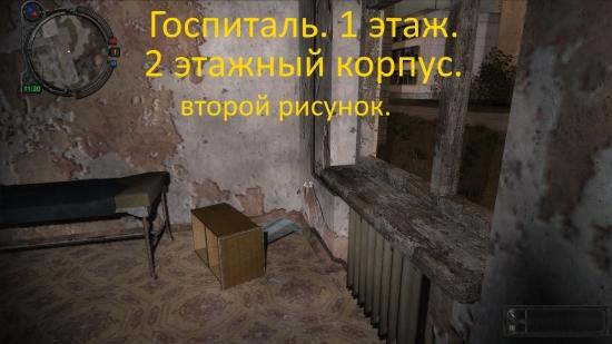2_2015-05-19.jpg