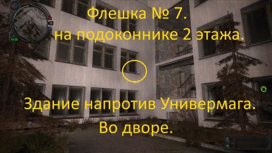 7_2015-05-19.jpg