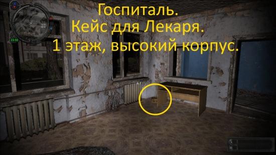 ss_laki_05-16-15_17-28-26_pripyat_full.jpg