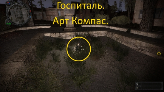 ss_laki_05-16-15_21-06-52_pripyat_full.jpg