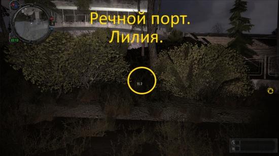 ss_laki_05-16-15_21-24-37_pripyat_full.jpg
