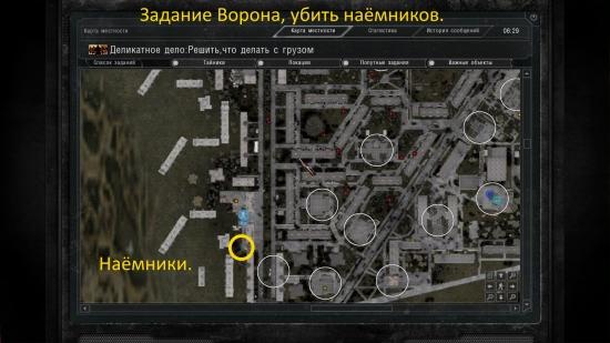 ss_laki_05-17-15_05-36-01_pripyat_full.jpg