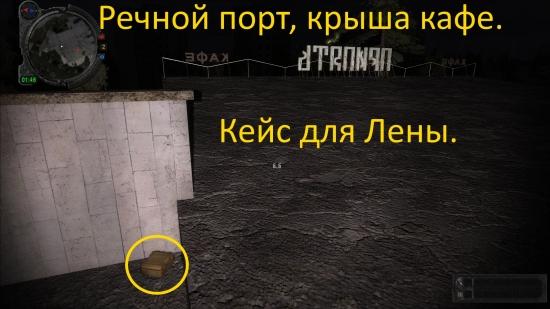 ss_laki_05-17-15_19-35-58_pripyat_full.jpg