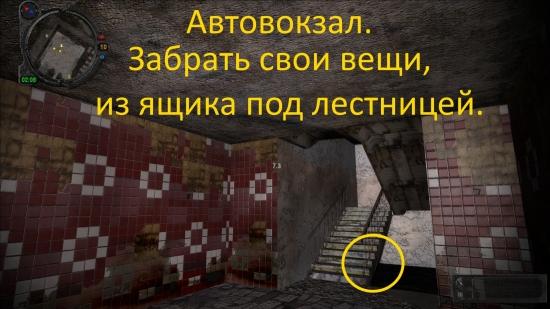 ss_laki_05-17-15_19-38-10_pripyat_full.jpg
