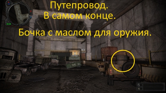 ss_laki_05-19-15_04-36-47_jupiter_underground.jpg