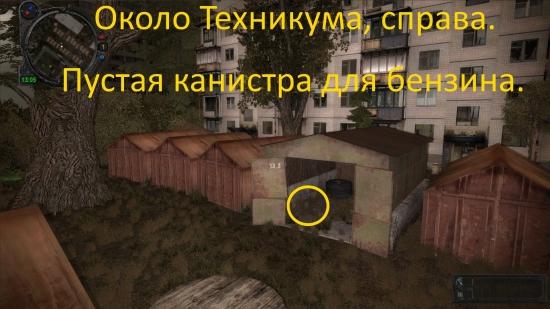 ss_laki_05-19-15_04-38-44_pripyat_full.jpg