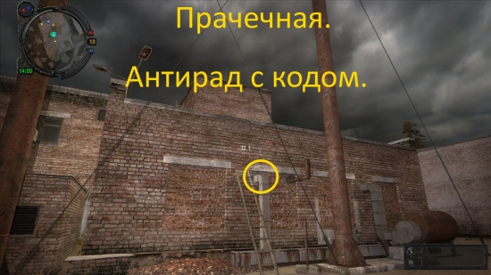ss_laki_05-19-15_04-59-18_pripyat_full.jpg