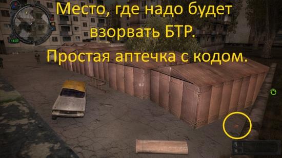ss_laki_05-19-15_10-45-54_pripyat_full.jpg