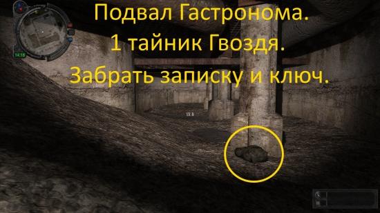 ss_laki_05-19-15_20-20-25_pripyat_full.jpg