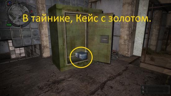 ss_laki_05-19-15_20-22-02_pripyat_full.jpg
