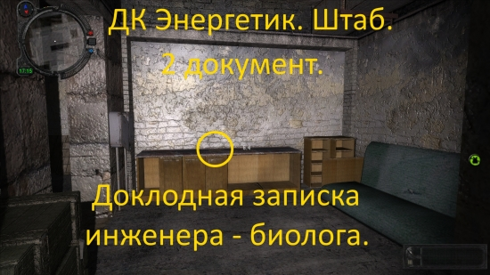 ss_laki_05-20-15_01-21-10_pripyat_full.jpg