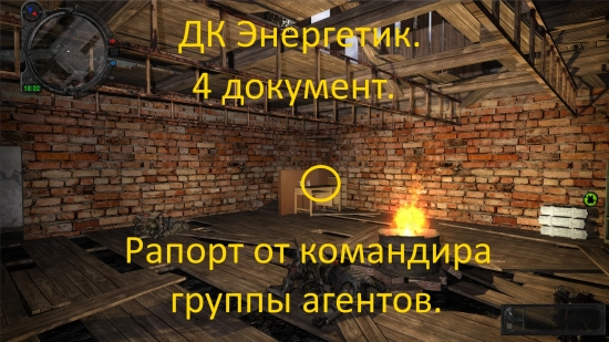 ss_laki_05-20-15_01-30-42_pripyat_full.jpg