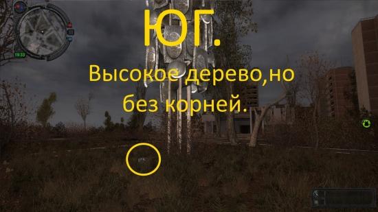 ss_laki_05-20-15_01-43-53_pripyat_full.jpg