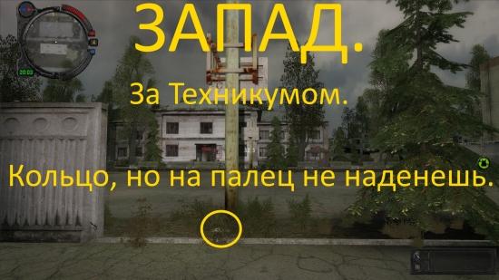 ss_laki_05-20-15_01-49-34_pripyat_full.jpg