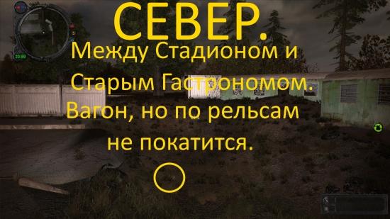ss_laki_05-20-15_01-57-57_pripyat_full.jpg