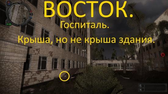 ss_laki_05-20-15_02-04-20_pripyat_full.jpg