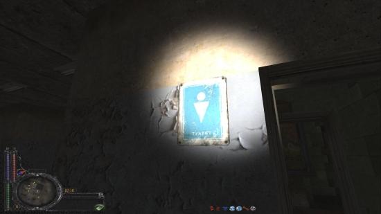 ss__11-28-17_19-47-18_dead_city.jpg