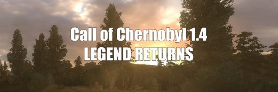 Prohogdenie_Call_of_Chernobyl_LegendReturns.jpg