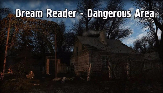 Prohogdenie_Dream_Reader_Dangerous_Area_2_0.jpg