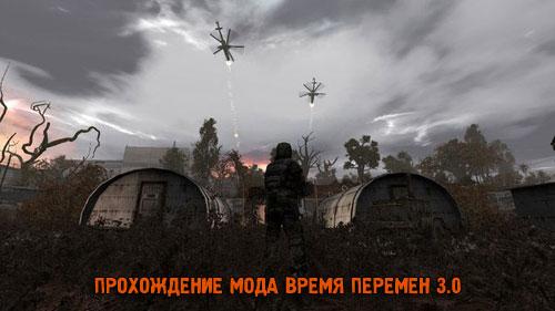 Prohogdenie_moda_Vremya_Peremen_3.0.jpg