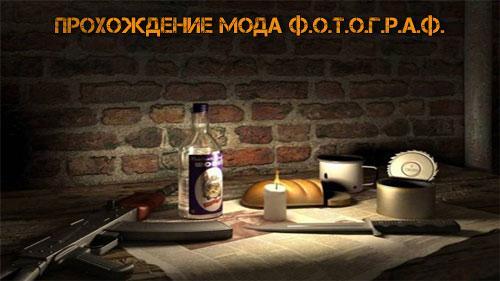 Prohogdenie_moda_fotograf.jpg