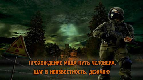 Prohogdenie_moda_put_cheloveka_degavu.jpg