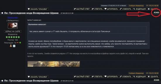 ssylka_1.jpg