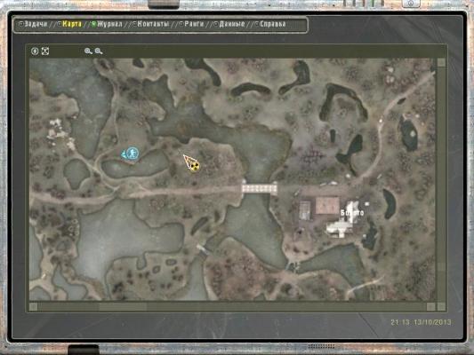 ss_user_08-16-19_16-32-04_marsh.jpg