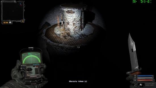 ss_admin_03-23-17_13-18-14_marsh_podzemka.jpg