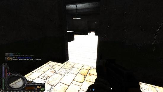 ss_buka_12-11-17_12-22-22_l01_escape.jpg