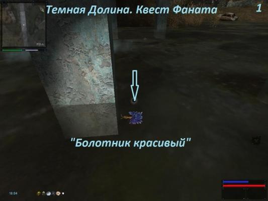 ss_1968_01-09-17_15-04-53_l04_darkvalley.jpg