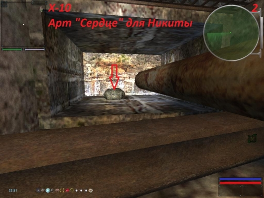ss_1968_02-06-17_21-57-42_l10u_bunker.jpg
