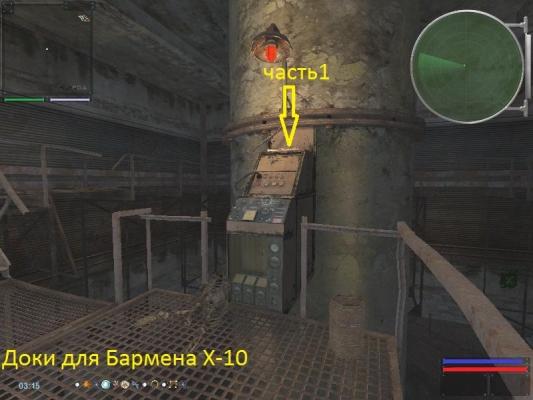 ss_1968_11-18-14_13-24-11_l10u_bunker_2015-01-09.jpg