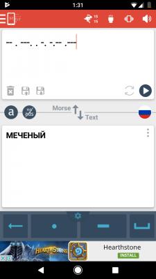 Screenshot_20170825-013138.png