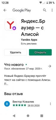 Screenshot_20200329_122849.jpg