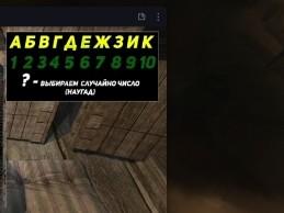 Screenshot_20210906_134843_1_2021-09-28.jpg
