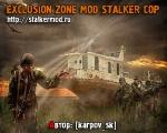 Exclusion Zone Mod STALKER COP