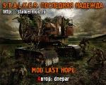 STALKER Last Hope Последняя Надежда