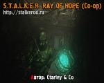 STALKER Ray of Hope Multiplayer