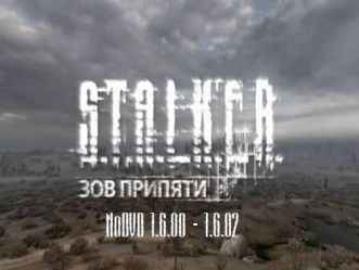 NoDVD Сталкер Зов Припяти / NoDVD STALKER Call Of Pripyat (1.6.00-1.6.02)