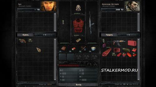 Мод Sigerous Mod COP V2.0 Сталкер (Stalker) Зов Припяти 2011