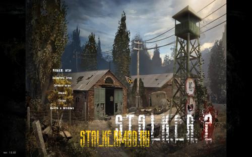 S.T.A.L.K.E.R.2 MOD (S2M)