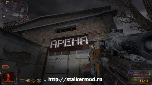 Мод Arena Extension Mod v0.3.2