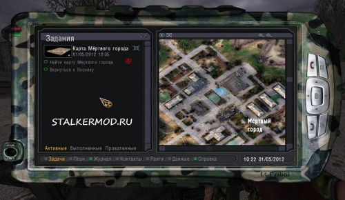 Мод Мечта на Поражение (Dream to Defeat) v1.0 Сталкер (Stalker) Тени Чернобыля 2011