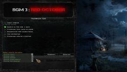 sigerous mod 3.0 красный октябрь скачать торрент