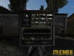 Сталкер Lost World Trops of Doom v2.5 Full Pack